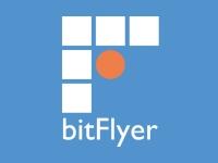 Bitflyerでビットコイン(Bitcoin)を買う方法と解説_0s
