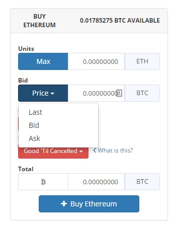 Bittrexの使い方 取引(トレード)する場合の操作方法_03