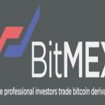 BitMEX 仮想通貨(暗号通貨)取引所の取り扱い通貨