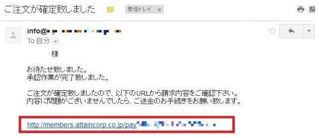 adacoin_02669_2