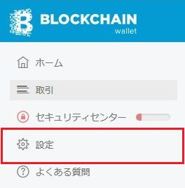 blockchain_how_to_use03669_1